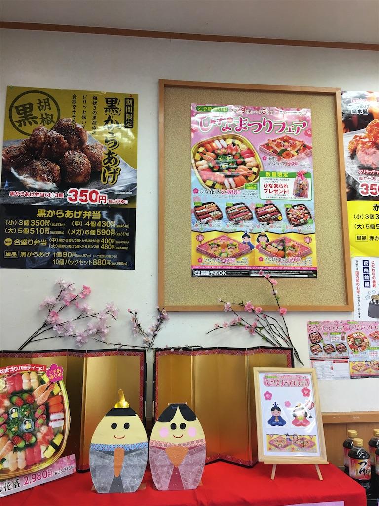 f:id:TokuheiKumagai:20200213225111j:image