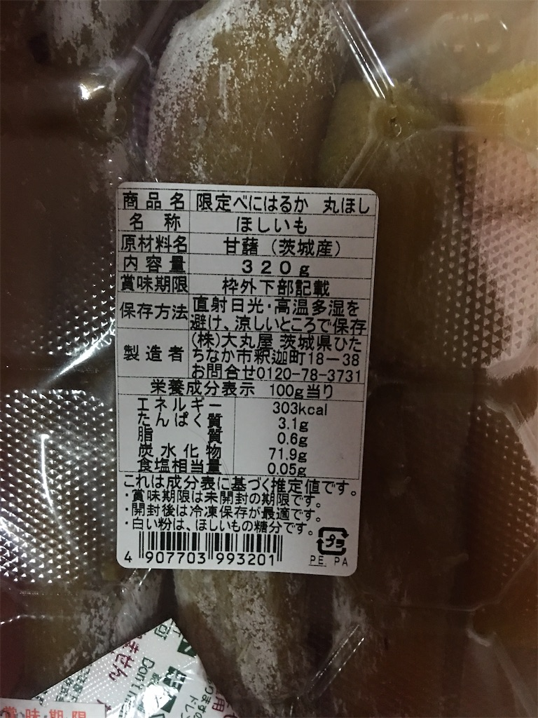 f:id:TokuheiKumagai:20200214215957j:image