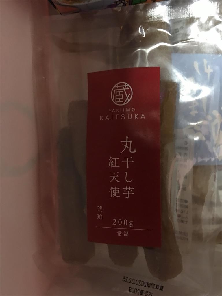 f:id:TokuheiKumagai:20200214220003j:image