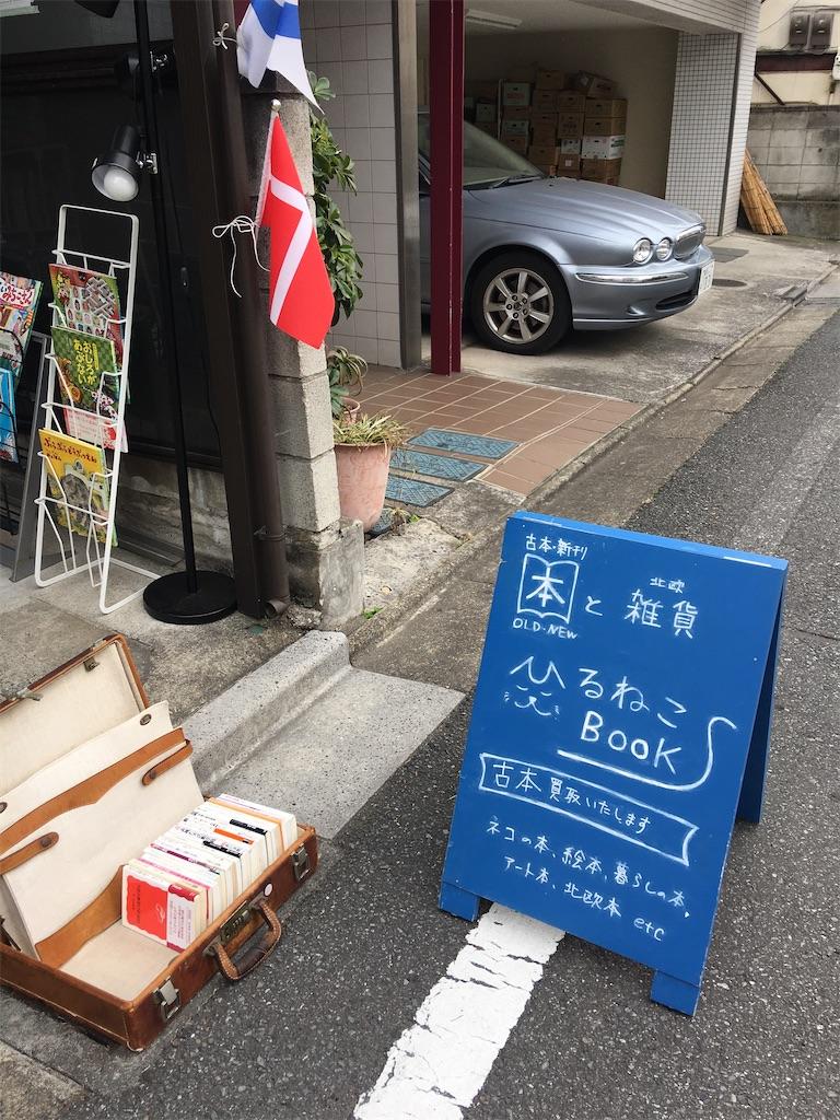 f:id:TokuheiKumagai:20200215220857j:image