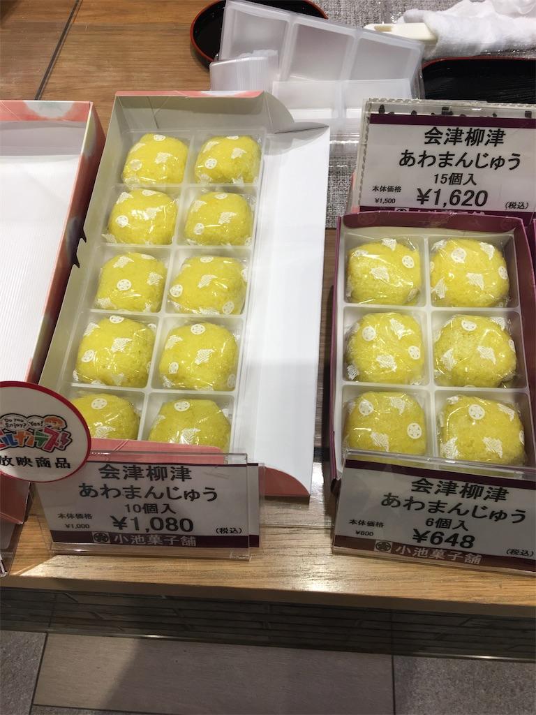 f:id:TokuheiKumagai:20200216231511j:image