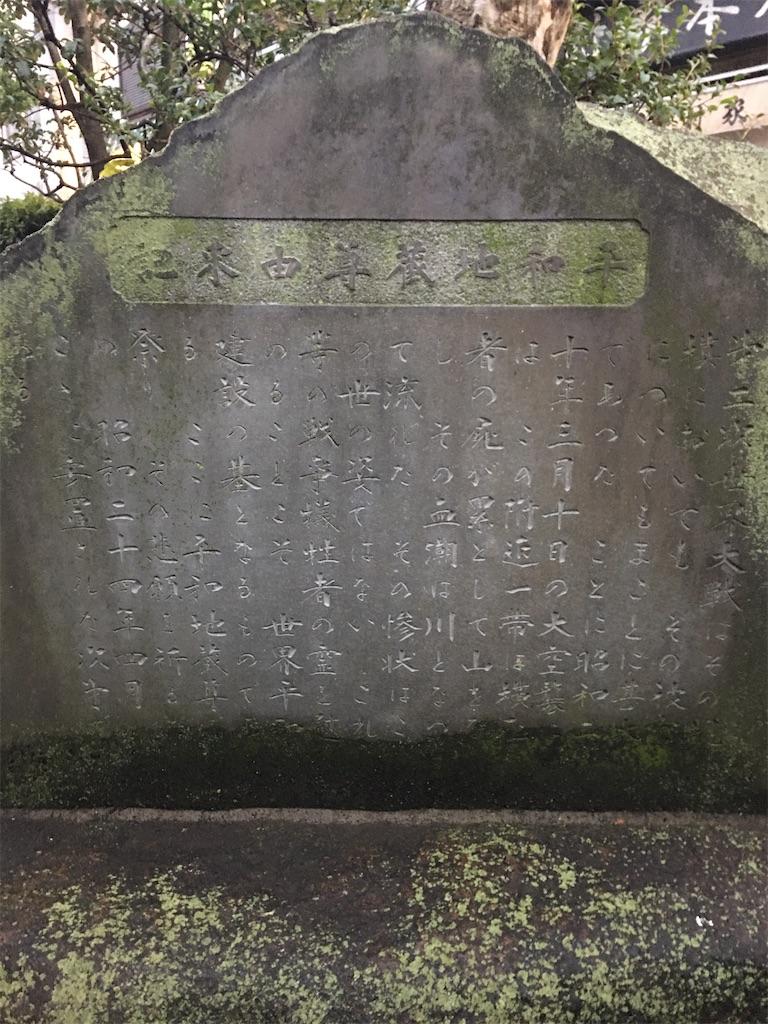 f:id:TokuheiKumagai:20200216231520j:image