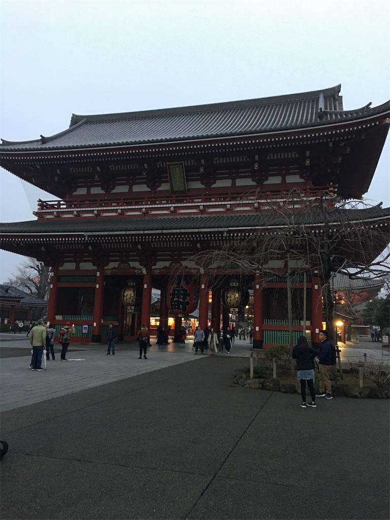 f:id:TokuheiKumagai:20200216231525j:image