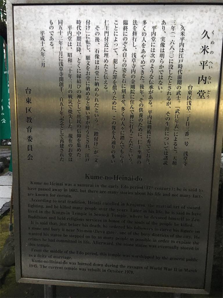 f:id:TokuheiKumagai:20200216231535j:image