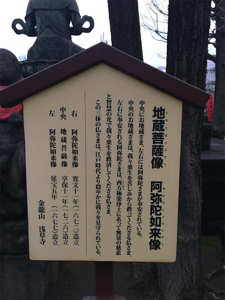f:id:TokuheiKumagai:20200216231539j:image