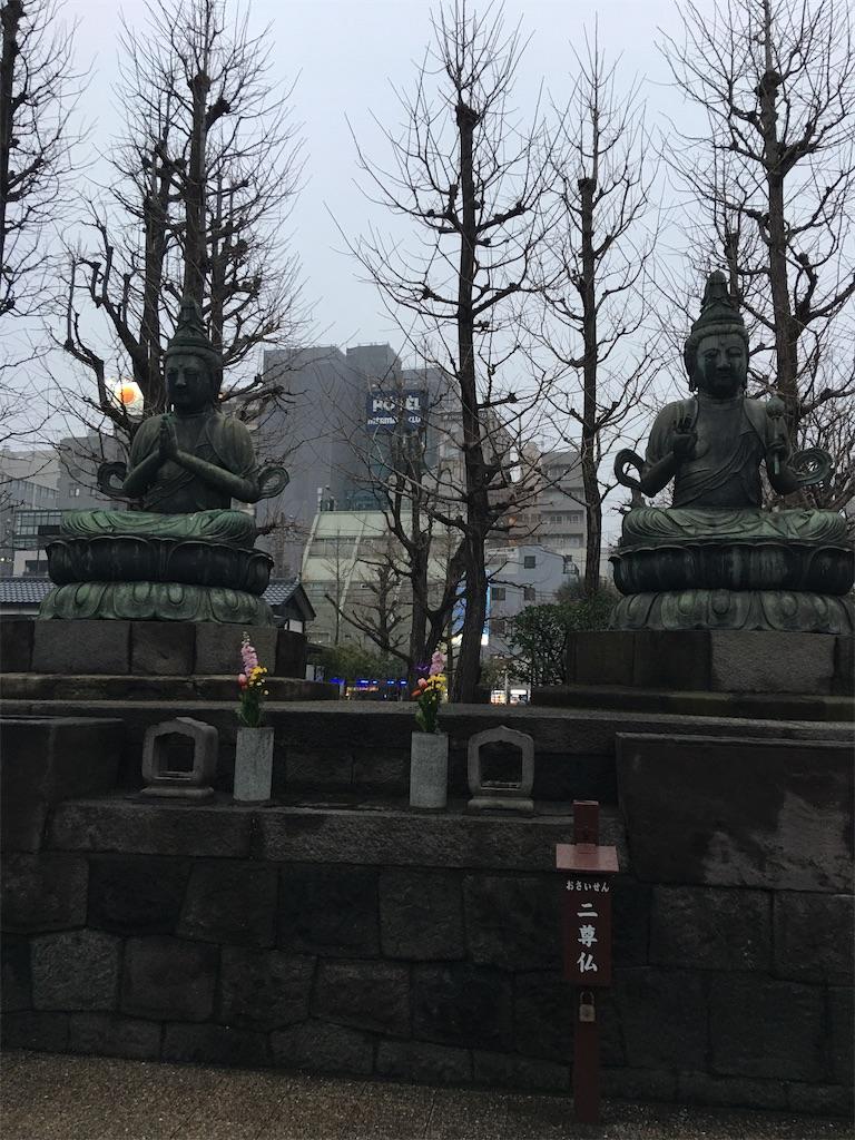 f:id:TokuheiKumagai:20200216231554j:image