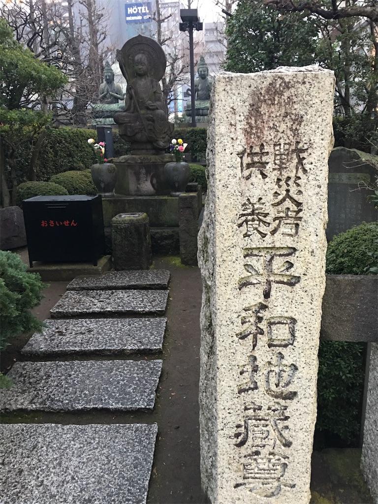 f:id:TokuheiKumagai:20200216231558j:image