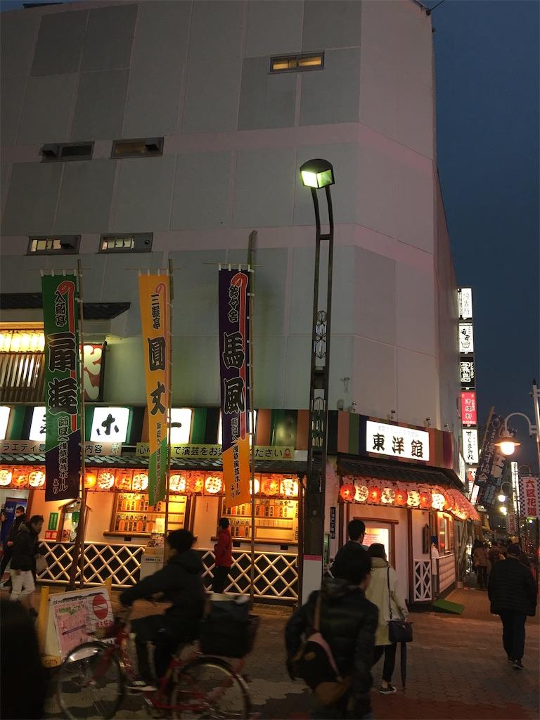 f:id:TokuheiKumagai:20200216231601j:image