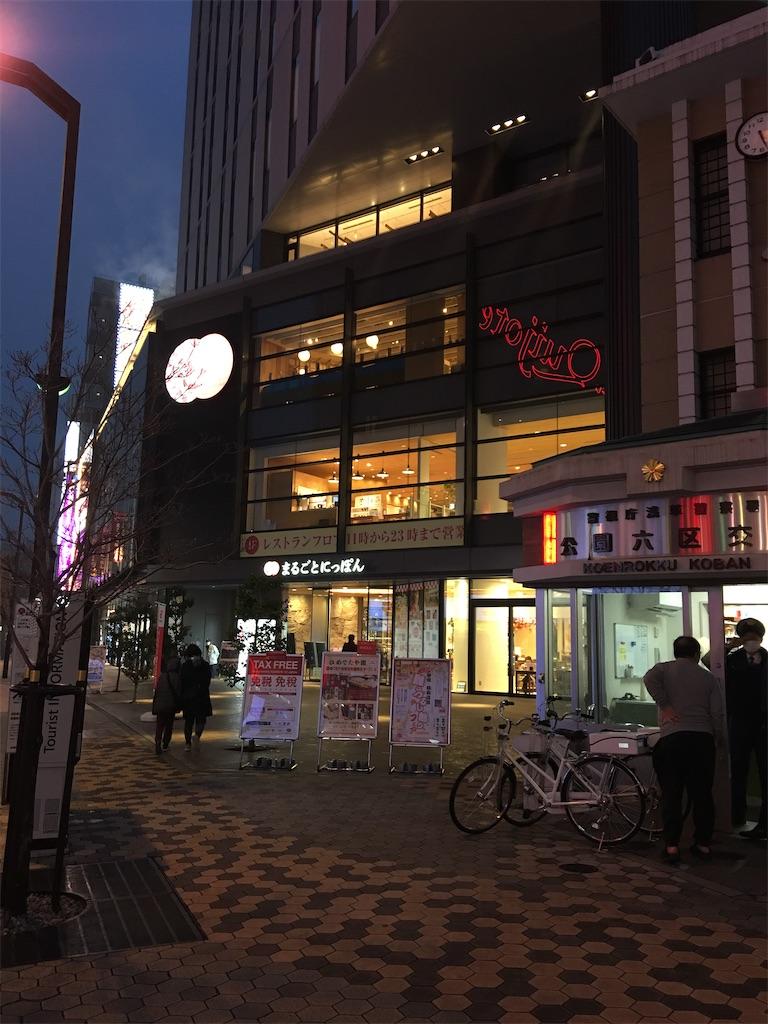f:id:TokuheiKumagai:20200216231607j:image