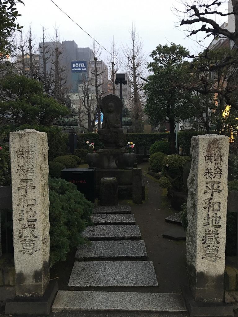f:id:TokuheiKumagai:20200216231625j:image