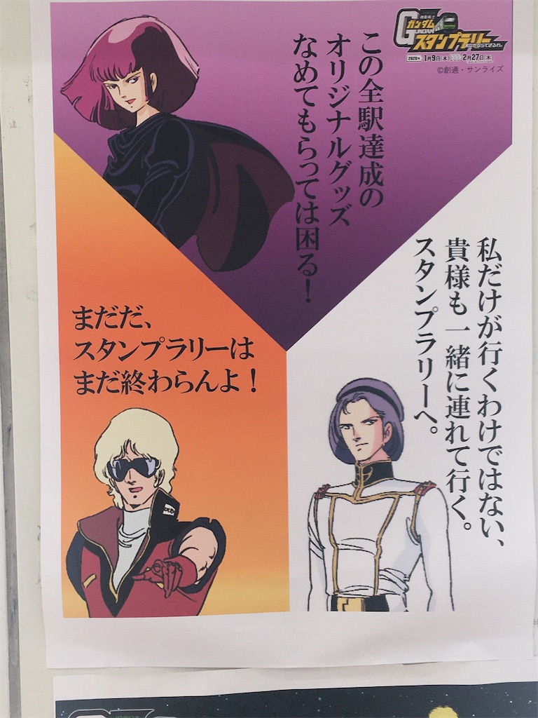 f:id:TokuheiKumagai:20200217221145j:image