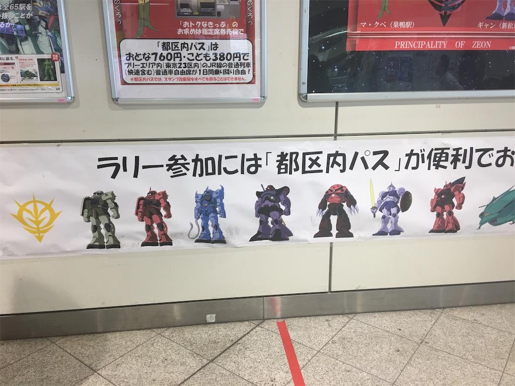 f:id:TokuheiKumagai:20200217221220j:image