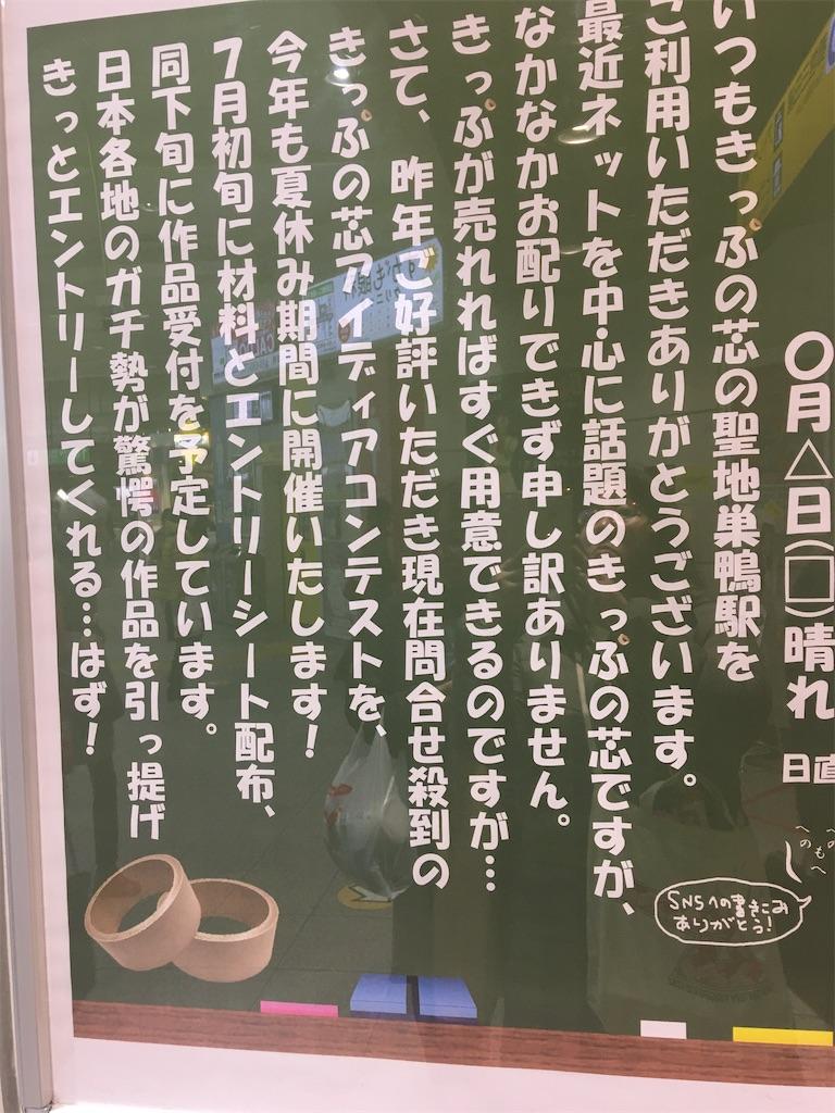 f:id:TokuheiKumagai:20200217221238j:image