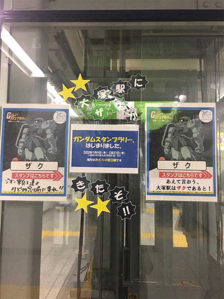 f:id:TokuheiKumagai:20200217221243j:image