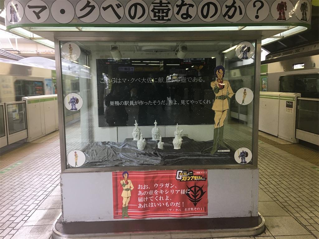 f:id:TokuheiKumagai:20200217221257j:image