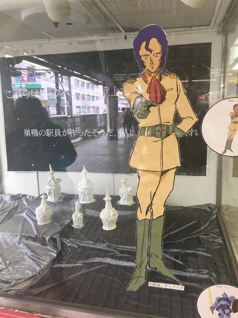 f:id:TokuheiKumagai:20200217221314j:image