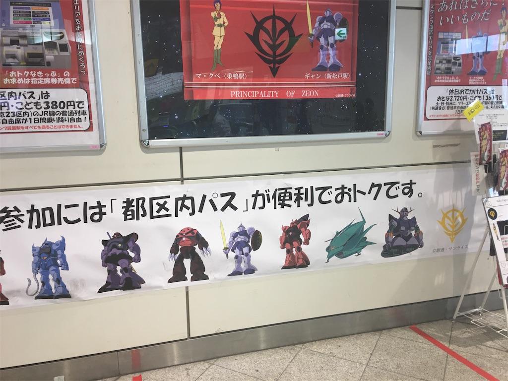 f:id:TokuheiKumagai:20200217221326j:image