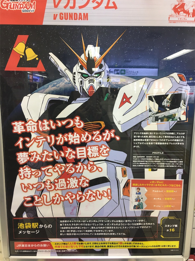f:id:TokuheiKumagai:20200217221358j:image