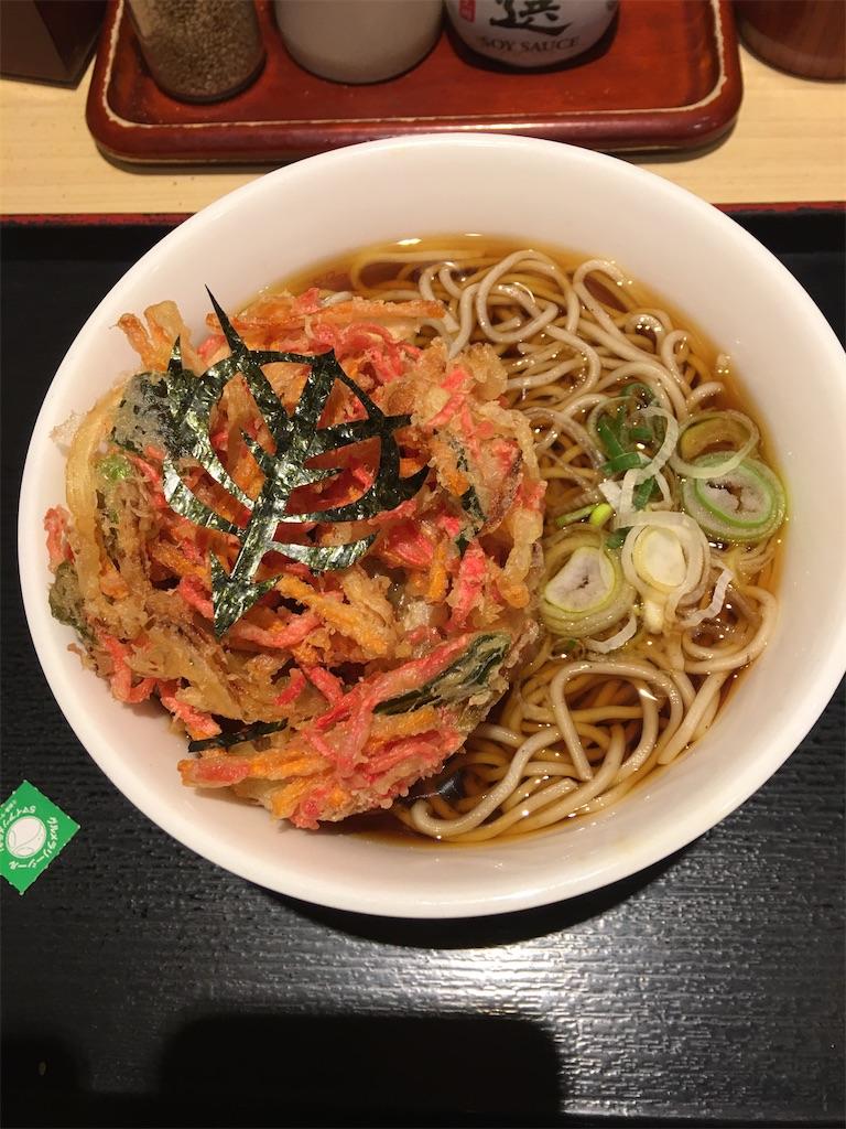f:id:TokuheiKumagai:20200217221408j:image