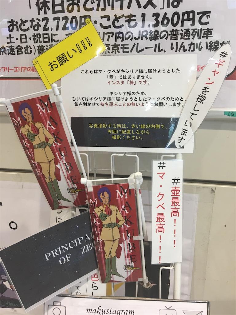 f:id:TokuheiKumagai:20200217221417j:image