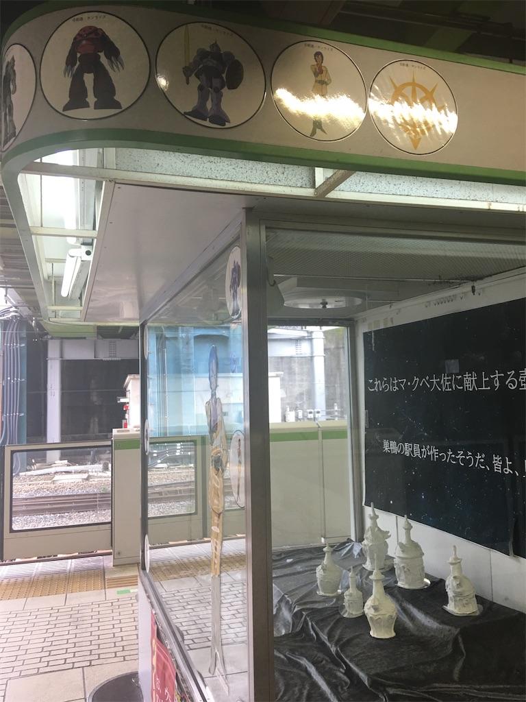 f:id:TokuheiKumagai:20200217221424j:image