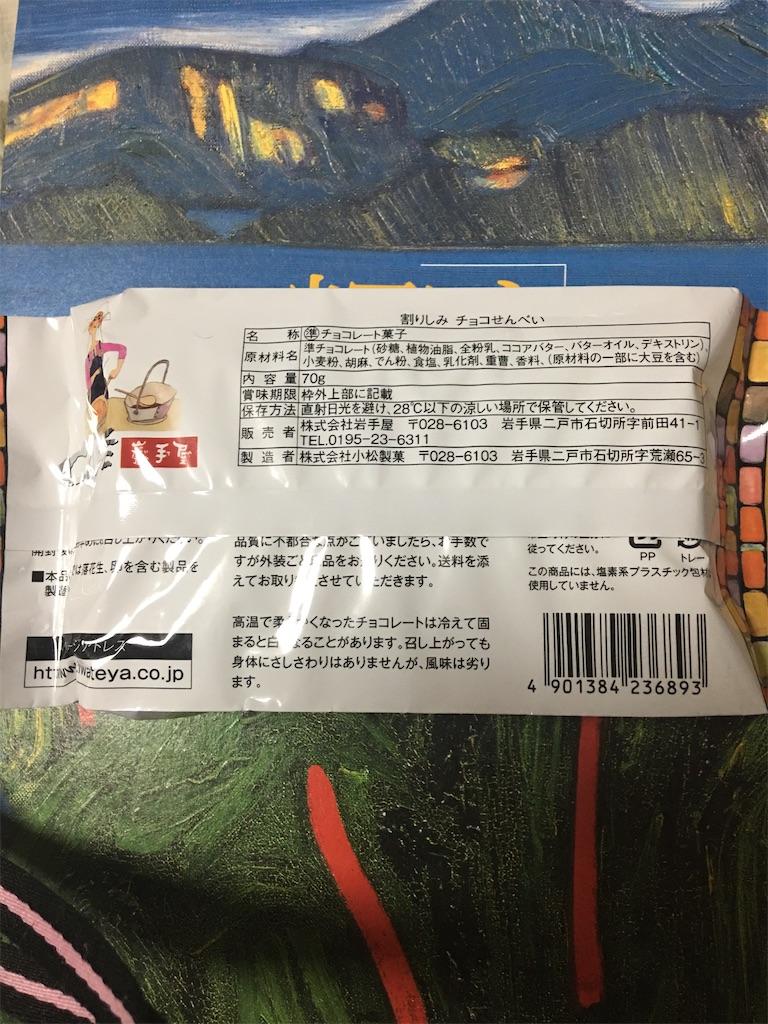 f:id:TokuheiKumagai:20200219233356j:image