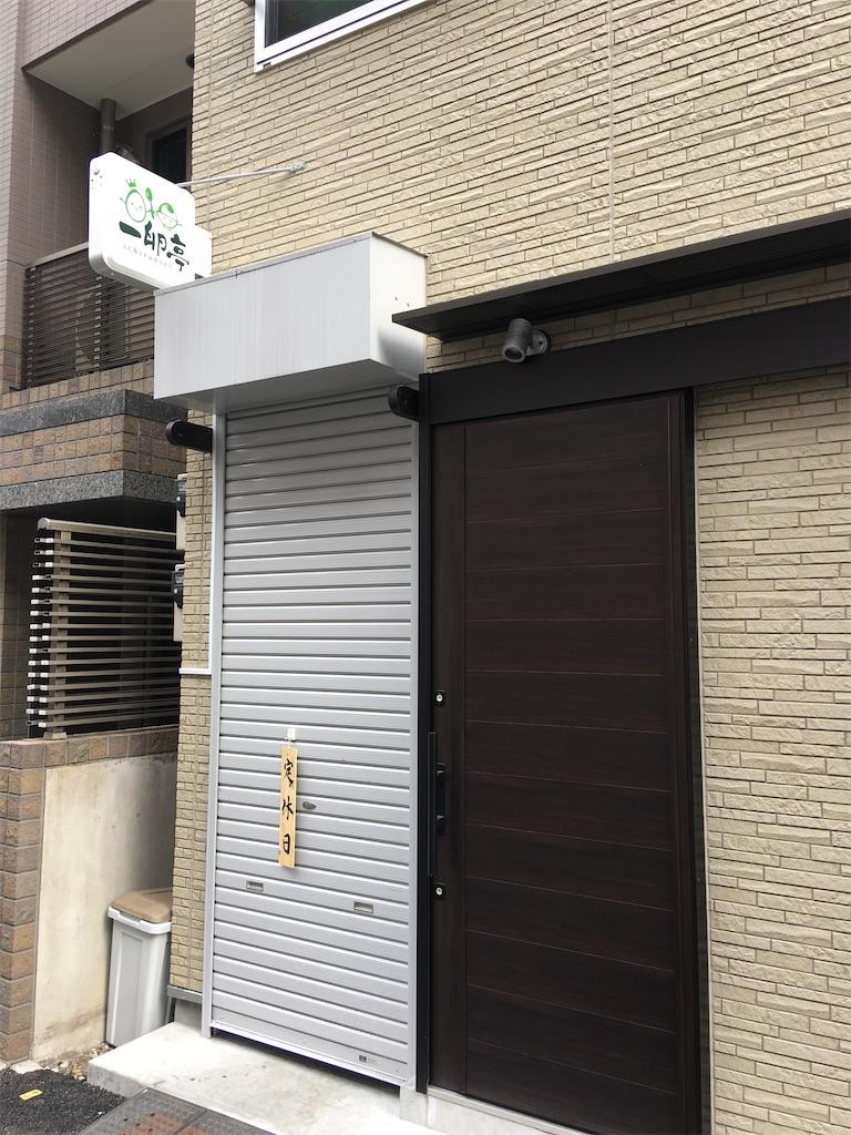 f:id:TokuheiKumagai:20200225221440j:image
