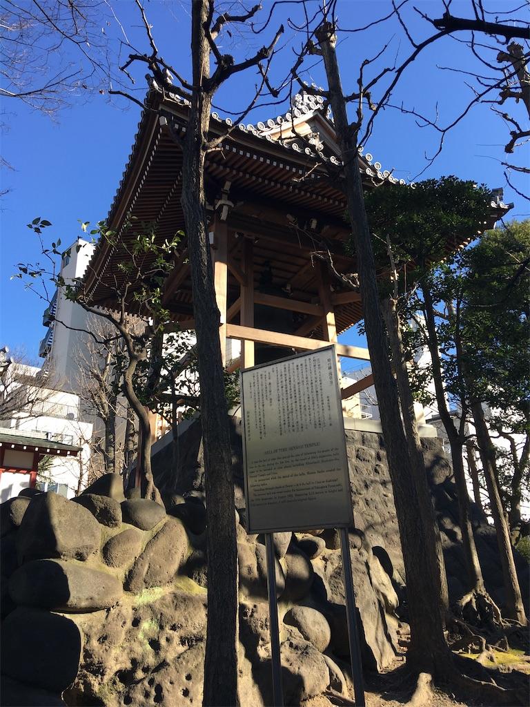 f:id:TokuheiKumagai:20200227201011j:image