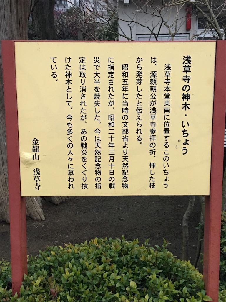 f:id:TokuheiKumagai:20200227201014j:image