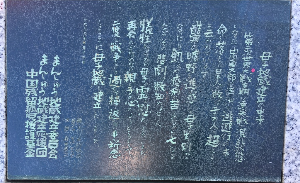 f:id:TokuheiKumagai:20200227201042j:image