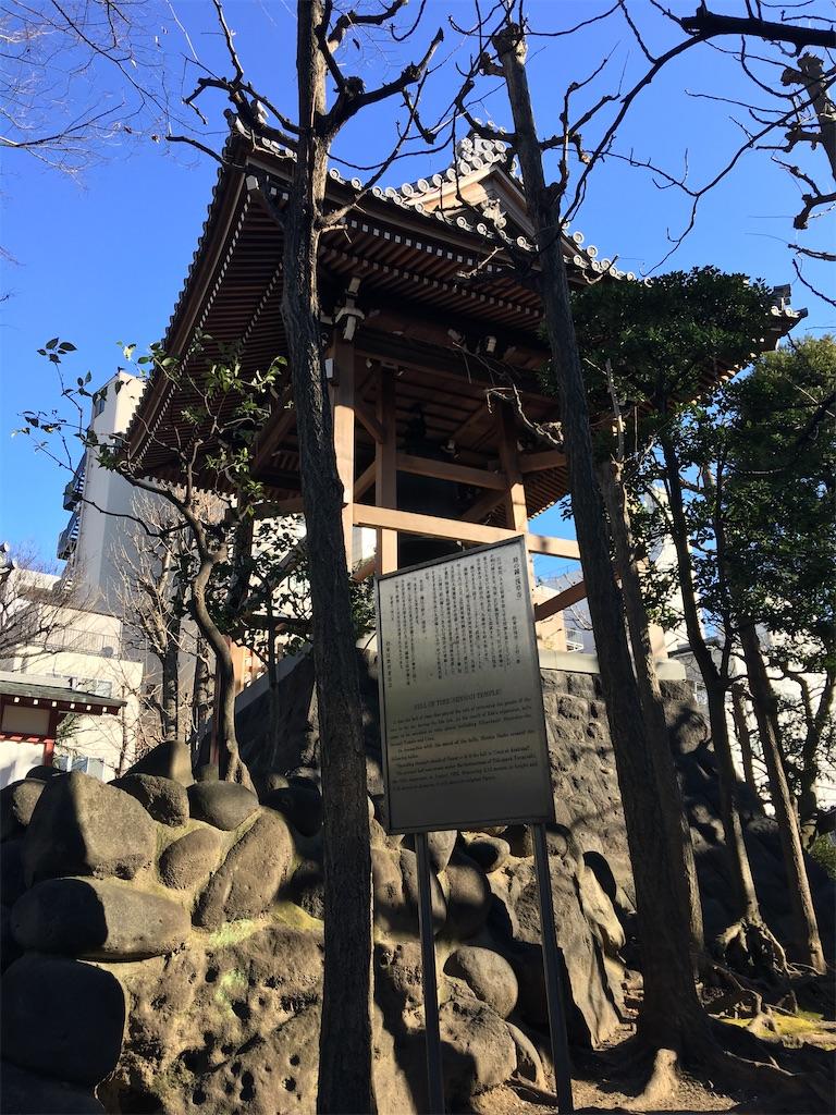 f:id:TokuheiKumagai:20200227201046j:image