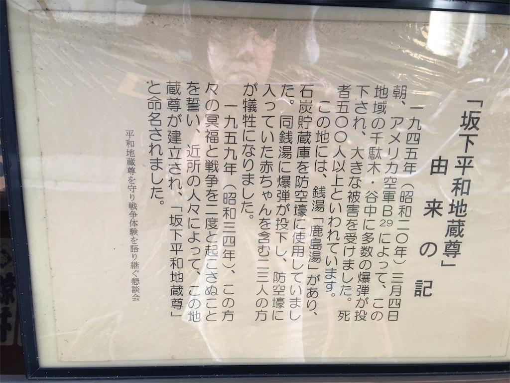 f:id:TokuheiKumagai:20200227201049j:image