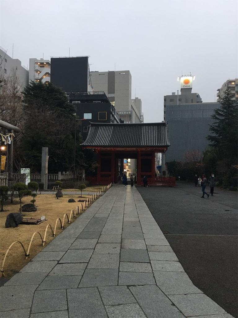 f:id:TokuheiKumagai:20200227201056j:image