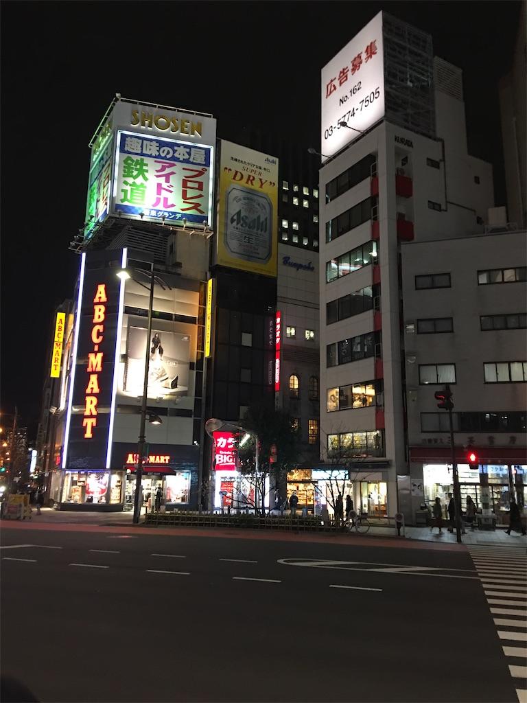 f:id:TokuheiKumagai:20200228222612j:image