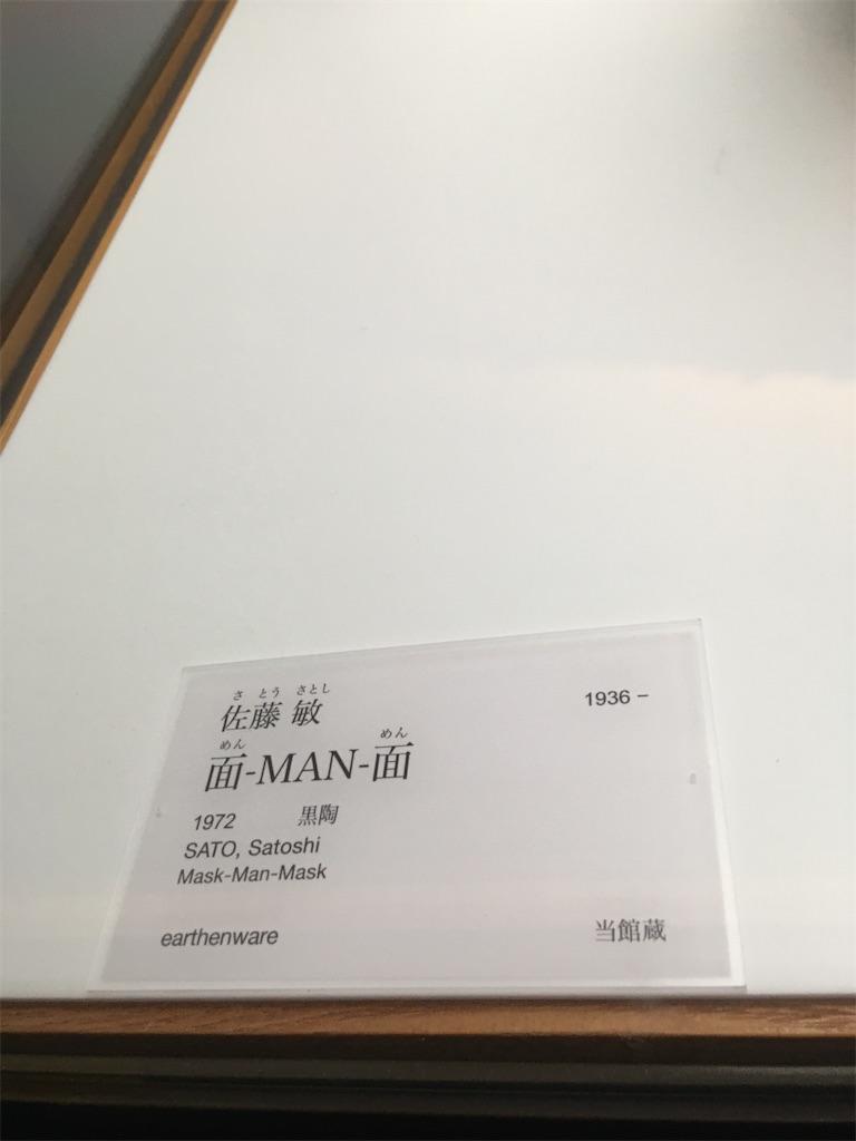 f:id:TokuheiKumagai:20200228222636j:image