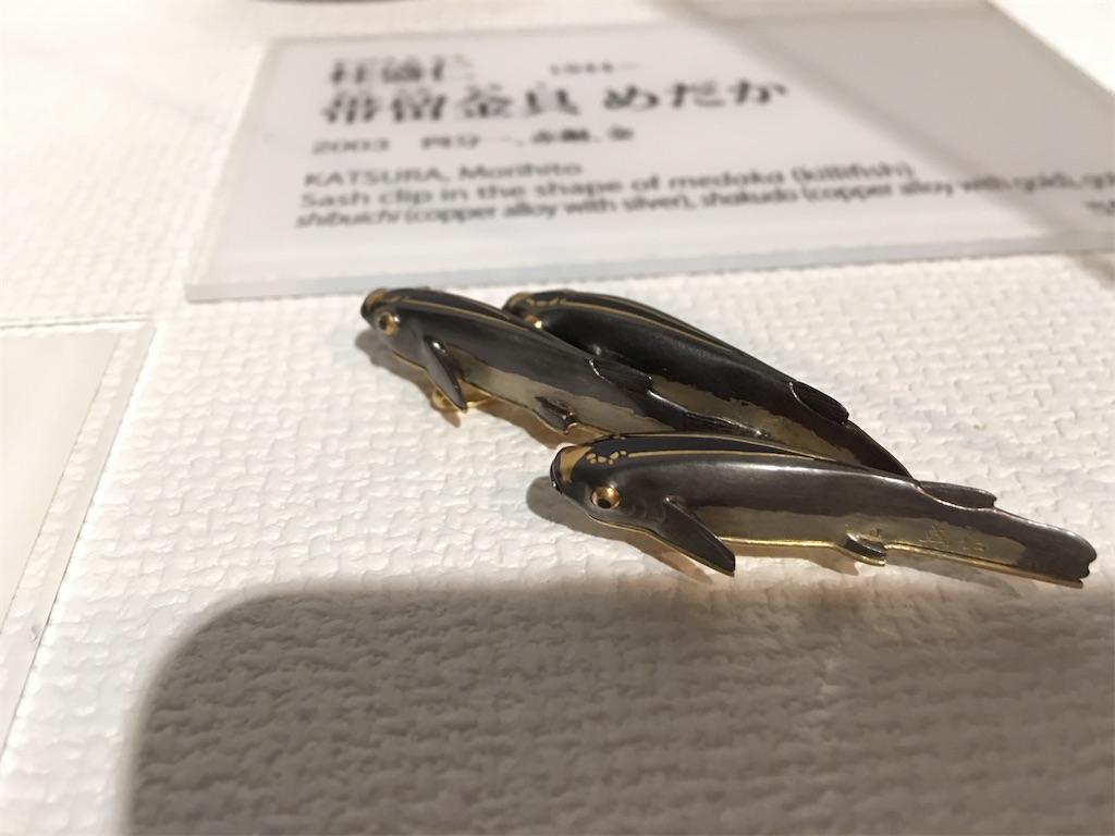 f:id:TokuheiKumagai:20200228222643j:image
