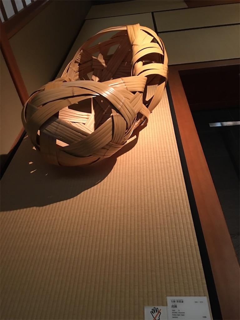 f:id:TokuheiKumagai:20200228222655j:image