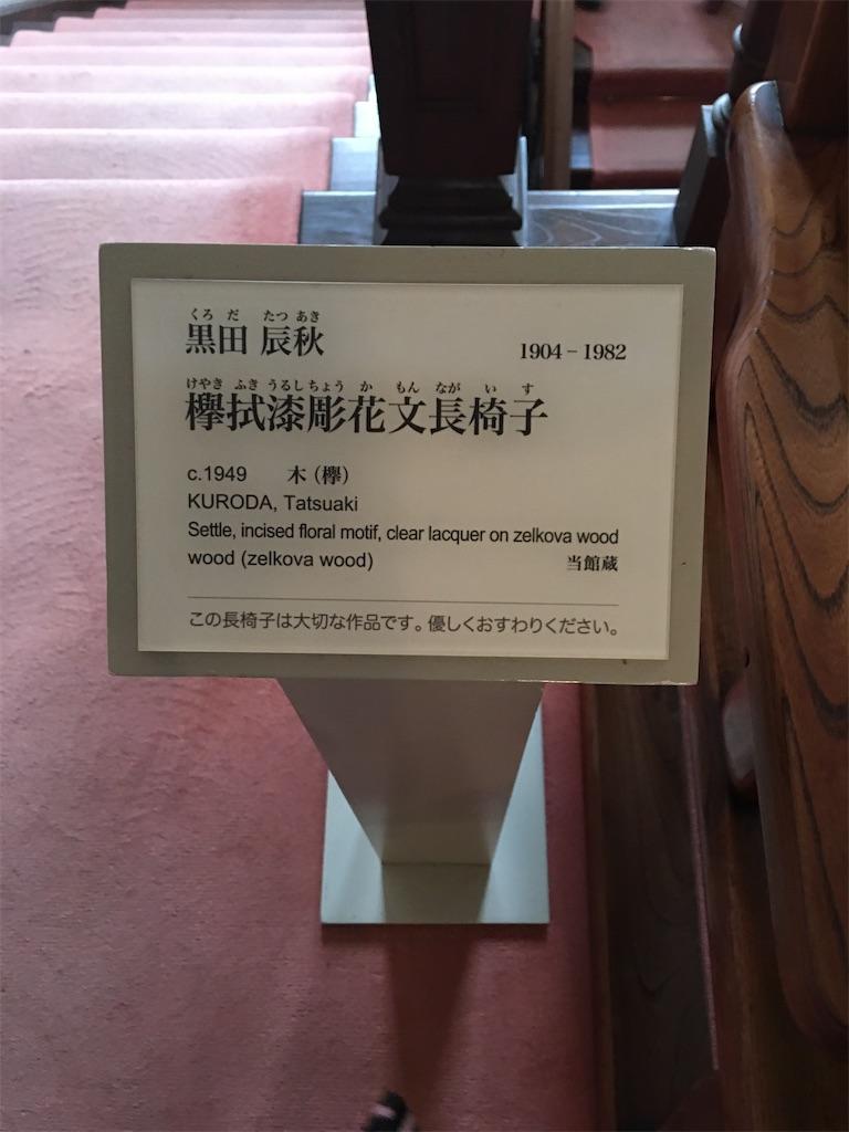 f:id:TokuheiKumagai:20200228222658j:image