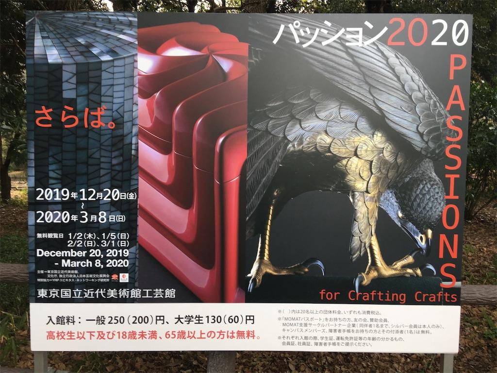 f:id:TokuheiKumagai:20200228222714j:image