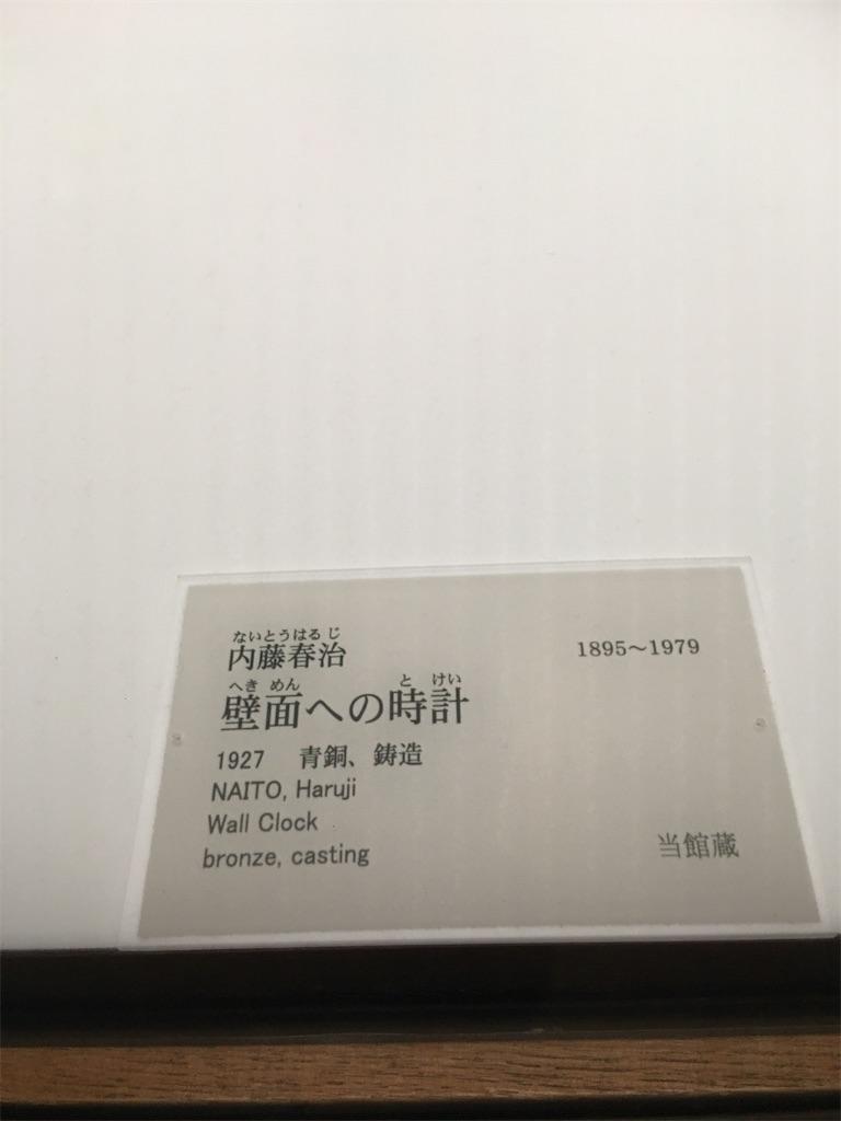 f:id:TokuheiKumagai:20200228222751j:image