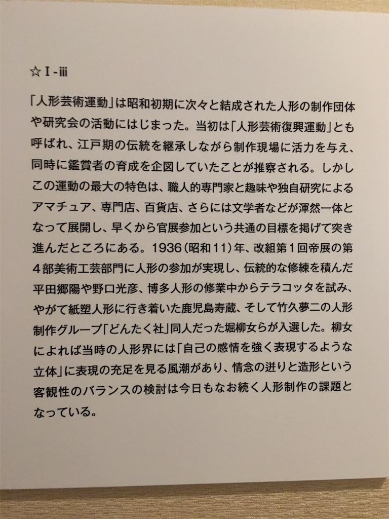 f:id:TokuheiKumagai:20200228222758j:image