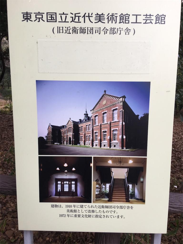 f:id:TokuheiKumagai:20200228222806j:image