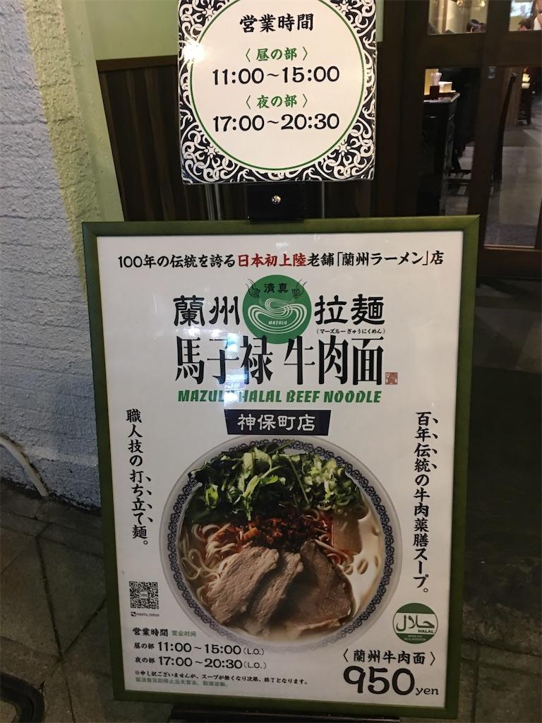 f:id:TokuheiKumagai:20200228222940j:image