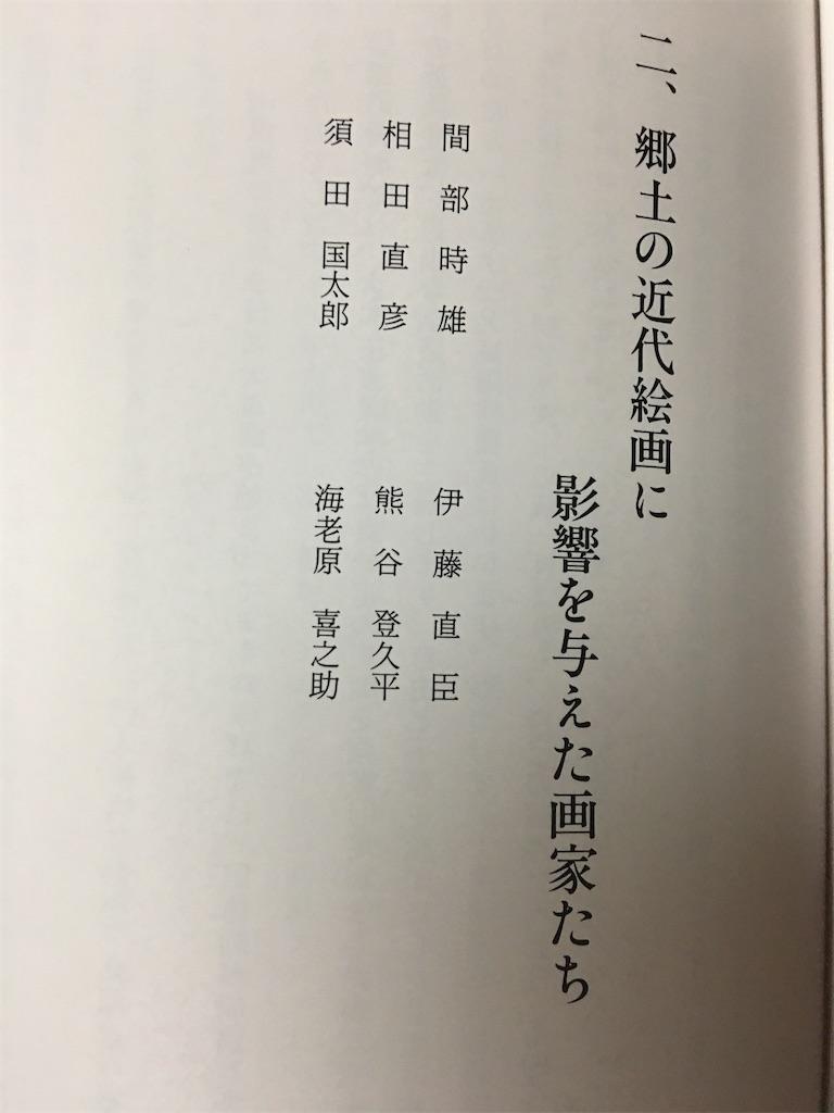 f:id:TokuheiKumagai:20200301153640j:image