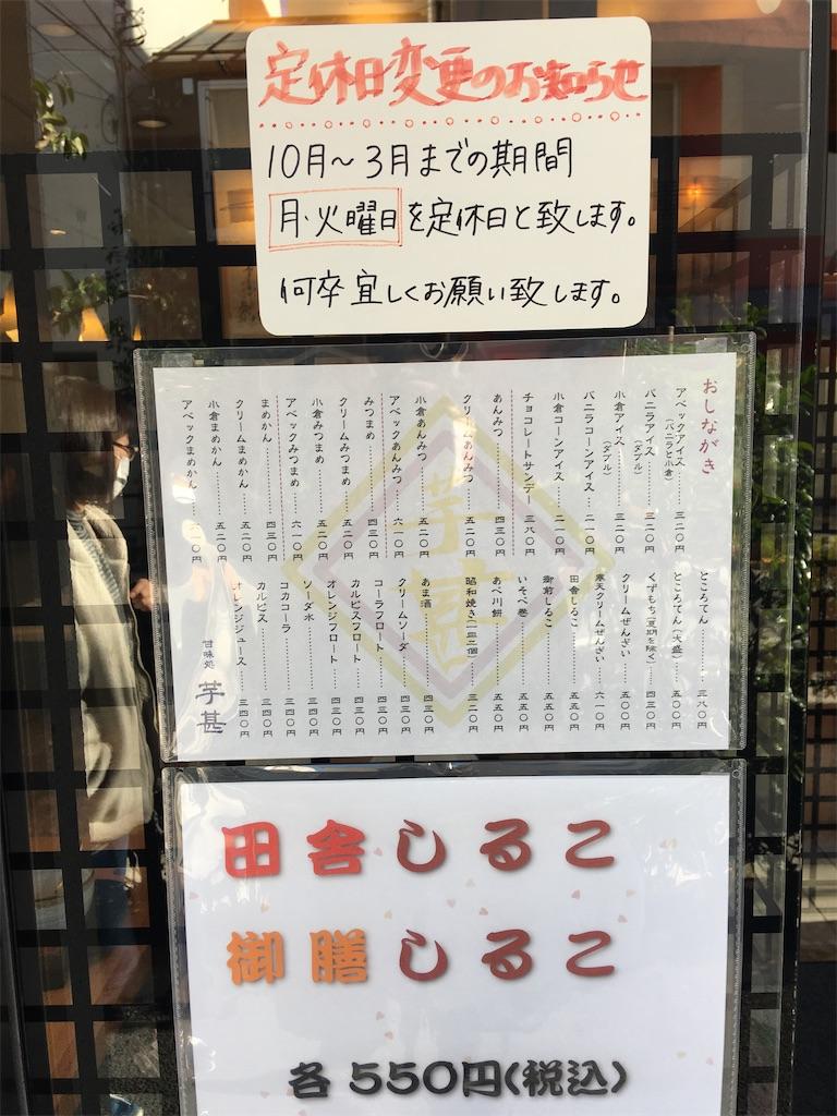 f:id:TokuheiKumagai:20200306224540j:image