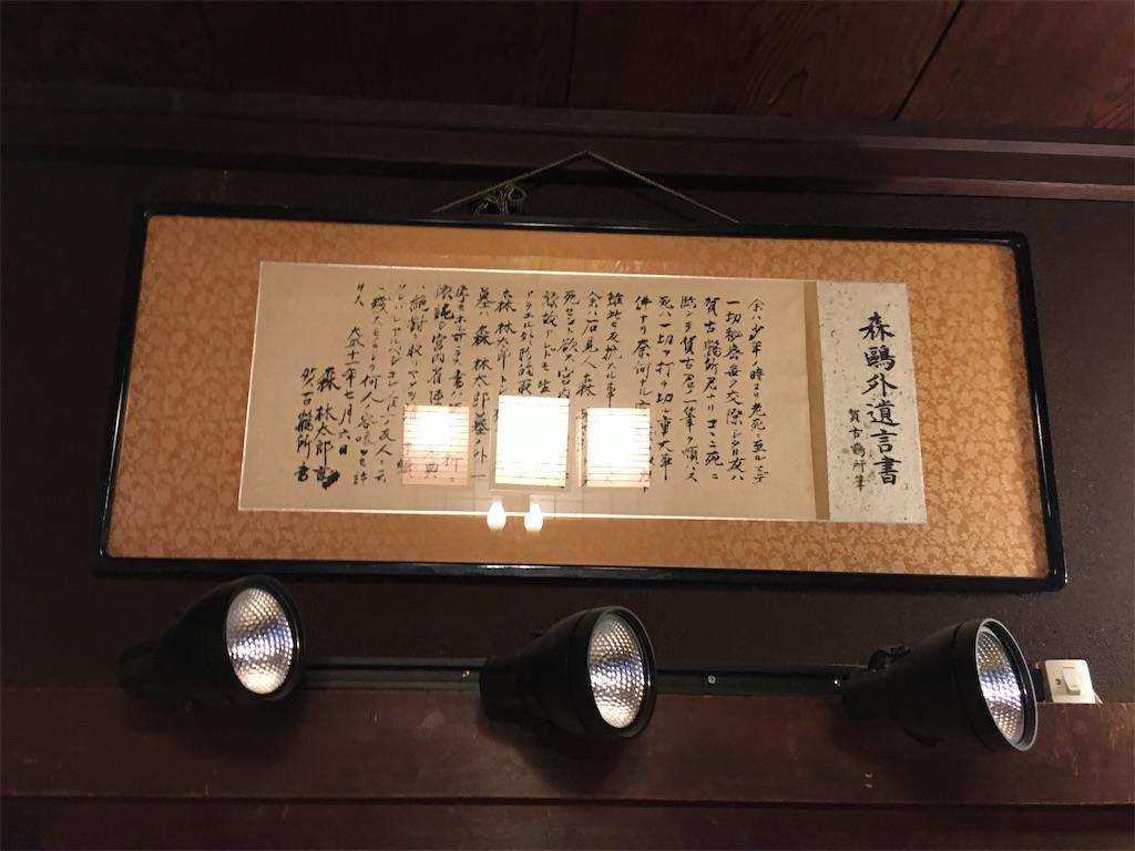 f:id:TokuheiKumagai:20200309231743j:image
