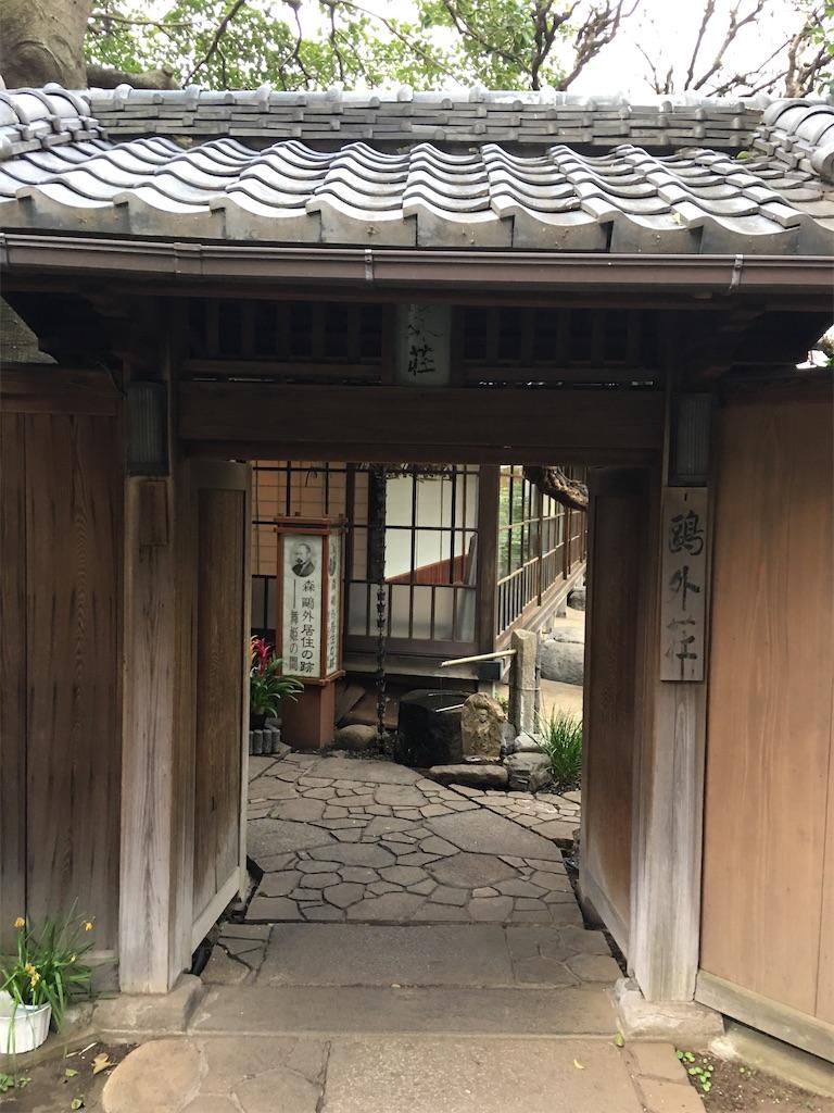 f:id:TokuheiKumagai:20200309231807j:image