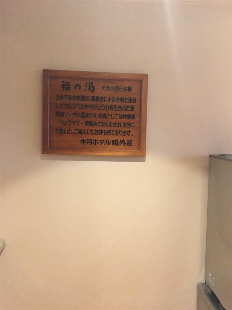 f:id:TokuheiKumagai:20200309231811j:image