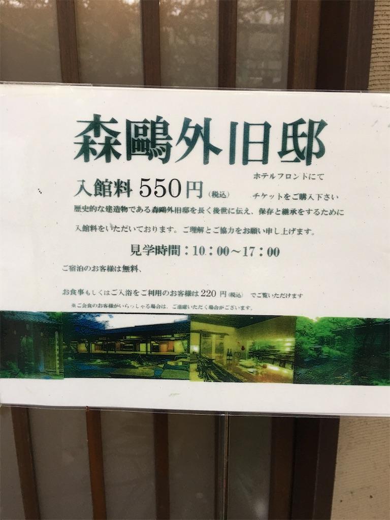 f:id:TokuheiKumagai:20200309231908j:image