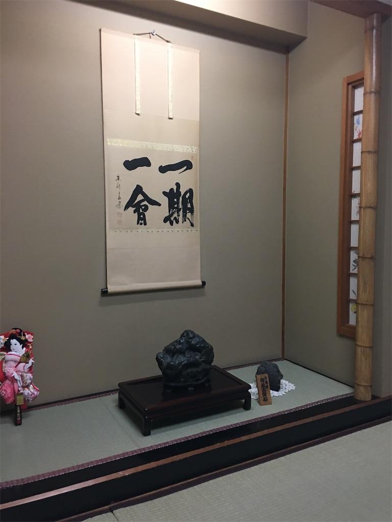 f:id:TokuheiKumagai:20200309231957j:image